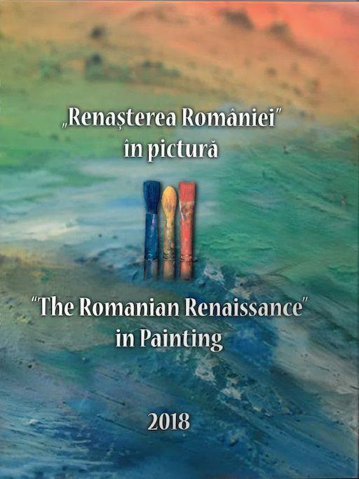 Romfilatelia Renasterea Romaniei in pictura