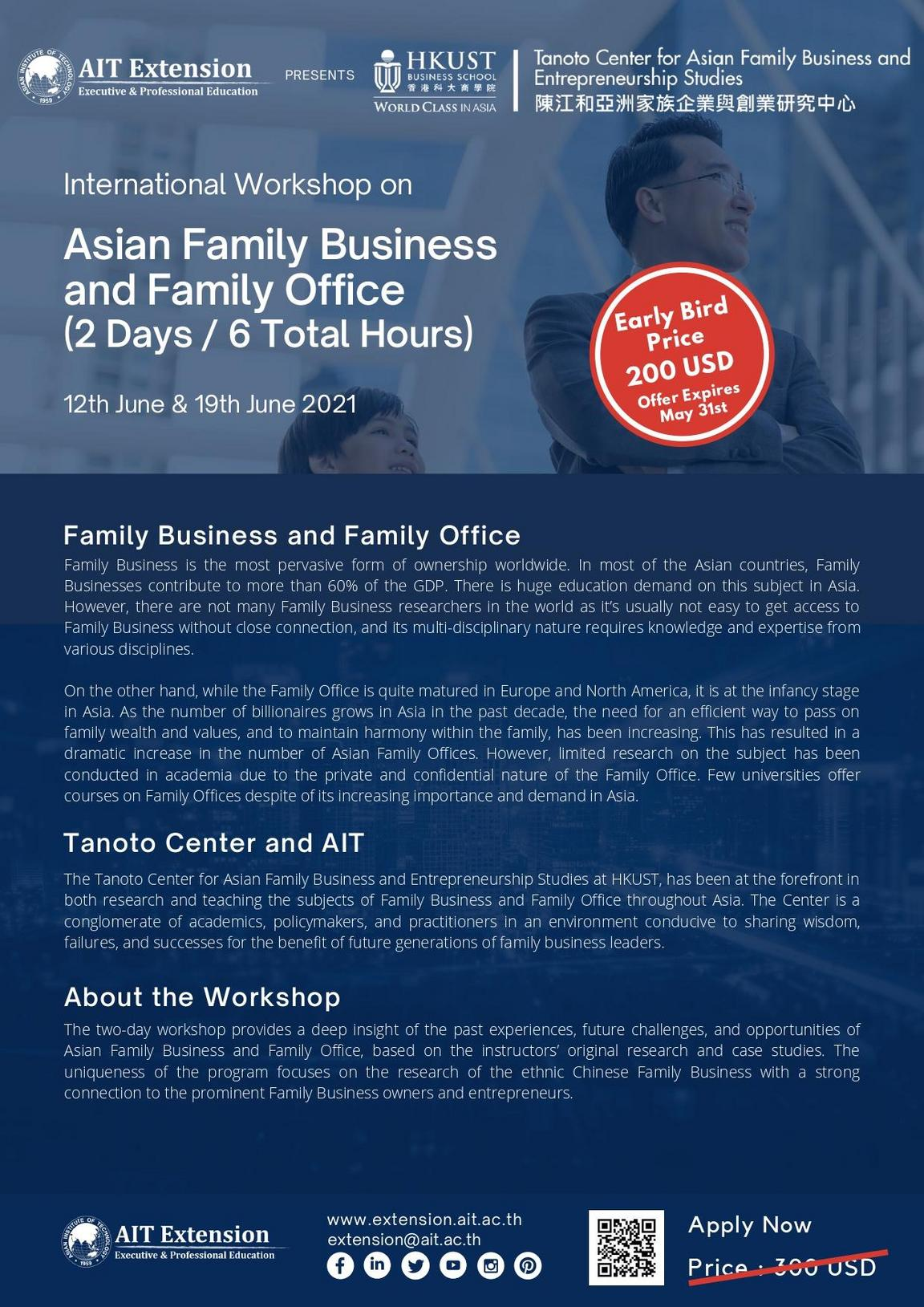 Full-Page-HKUST_Family Business workshop-6-May-2021_page-0001