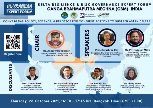 A4 Poster 1 India - Delta Resilience Expert Forum (11.7 x 8.3 in)